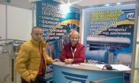 Завод ЮВС - участник выставки ХИМИЯ 2013