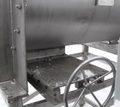 Смеситель для производства товаров бытовой химии
