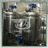 Реактор для производства косметических средств