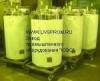 Резервуар с ручным насосом для молока
