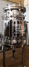Ферментер 50 литров