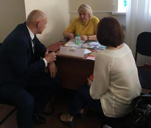 Биржа контрактов г. Казань. Завод
