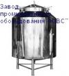 Резервуар для пневмопульсационного экстрактора